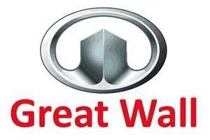 Great-wall-LOGO-01